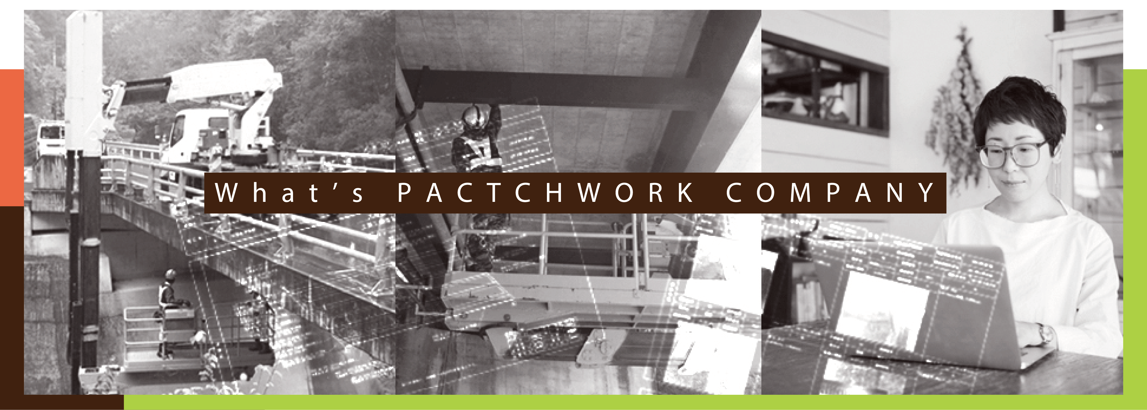 What's Patchwork Company